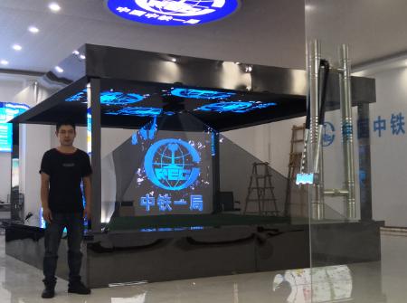 中铁集团4M360°智能全息投影系统
