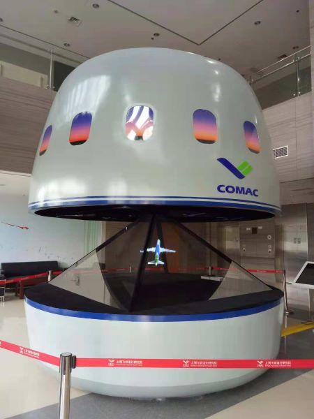 title='中国商飞3D全息展示系统'