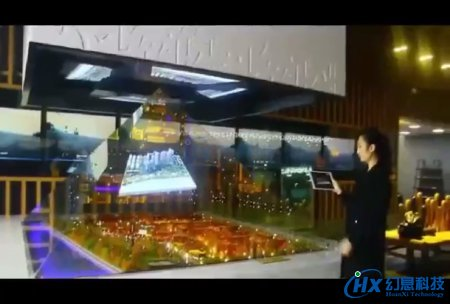 title='英才学院360°全息人机交互系统'
