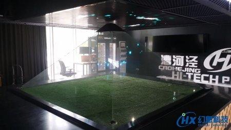 title='上海3M360°全息楼盘展示系统'