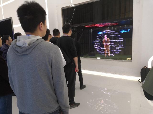 title='电信5G创新馆全息展示'
