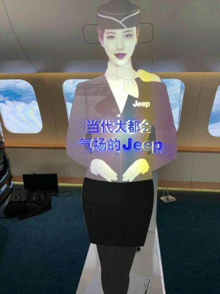 title='上海全息虚拟迎宾展示系统'