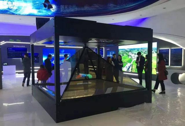 国家电网4M360°全息投影展示系统