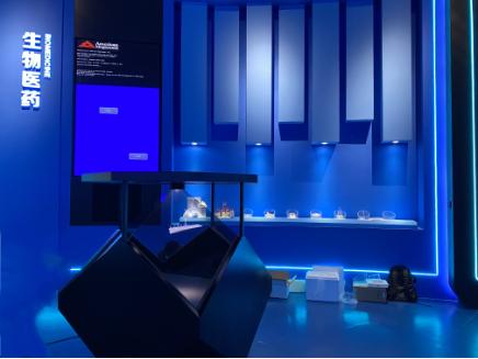 上海生物医药360°全息投影展示系统