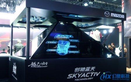 title='马自达360°智能全息展示系统'
