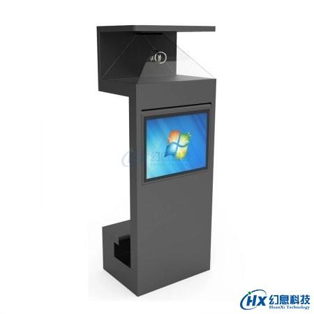 title='重庆农村商业银行270°全息展示系统'